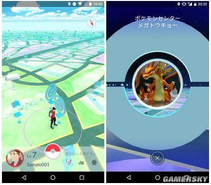 Pokemon GO 詳細玩法解析