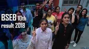 Bihar Board Matric Result, Latest updates, how to get your result step by step