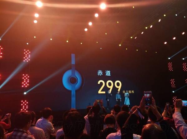 Xiaomi AmazFit - Quanto custa - Preço