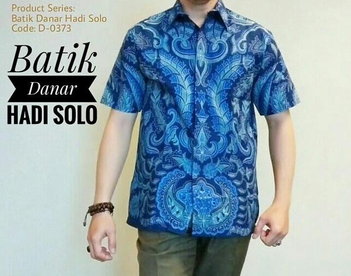 Distributor Kemeja Batik Pria Lengan Pendek Surabaya e575e844f1