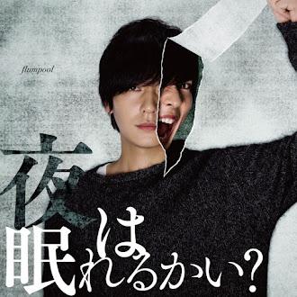 [Lirik+Terjemahan] flumpool - Yoru wa Nemureru kai? (Apakah Kau Bisa Tidur Malam Ini?)