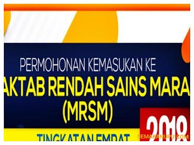 Permohonan Kemasukan MRSM Tingkatan 4 Ambilan 2018 Online