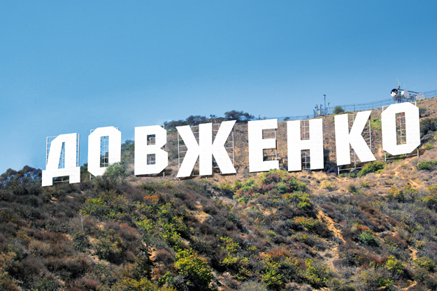 Голливуд Довженко