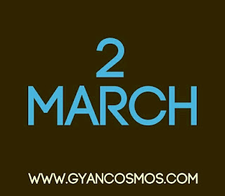 2 मार्च का इतिहास 2 March History in Hindi