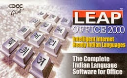 leap office 64 bit download
