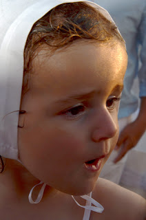 Βάπτιση - Κουφονήσια