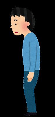 姿勢の悪い人のイラスト(男性)