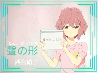 Animes-romanticos-una-voz-silenciosa