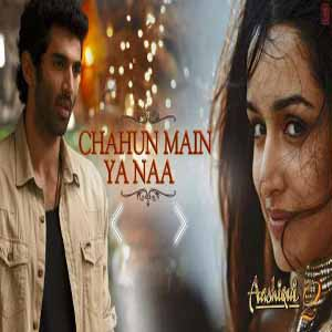 Download MP3 India - Chahu Main Yaa Naa