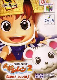 Fushigi no Dungeon  Fuurai no Shiren 2 - Oni Shuurai! Shiren Jou!