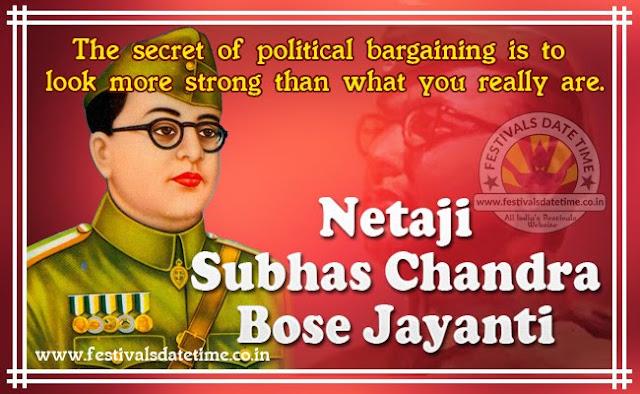 Netaji Subhas Chandra Bose Jayanti Wallpaper, Netaji Jayanti Wishing Photo