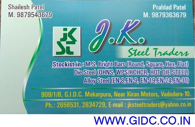 J K STEEL TRADERS - 9879543679 9879363679