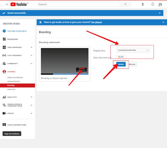 Add watermark in YouTube
