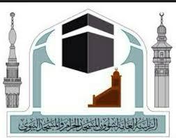 متى سيكون رمضان هذا العام 2016-1437