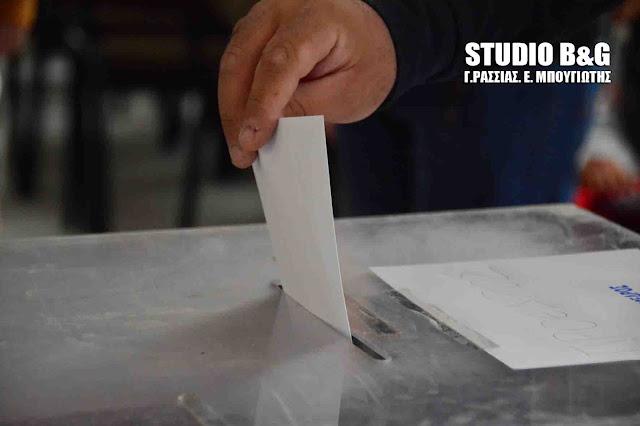 Που θα στηθούν οι κάλπες για τις εσωκομματικές εκλογές της Νέας Δημοκρατίας στην Αργολίδα