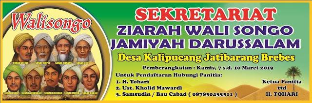 Banner Spanduk Ziarah Walisongo Format CDR Bisa Diedit Free Download Gratis