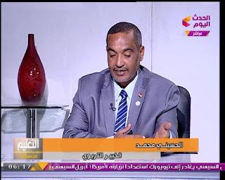 الحسينى محمد,الخوجة,تطوير التعليم, ادارة بركة السبع التعليمية, وزارة التربية والتعليم, وزير التربية والتعليم