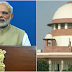Supreme Court New initiative: Digital case management system launches by Modi