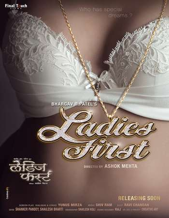 Poster Of Ladies First 2015 Hindi 720p HDRip x264 Free Download Watch Online Worldfree4u