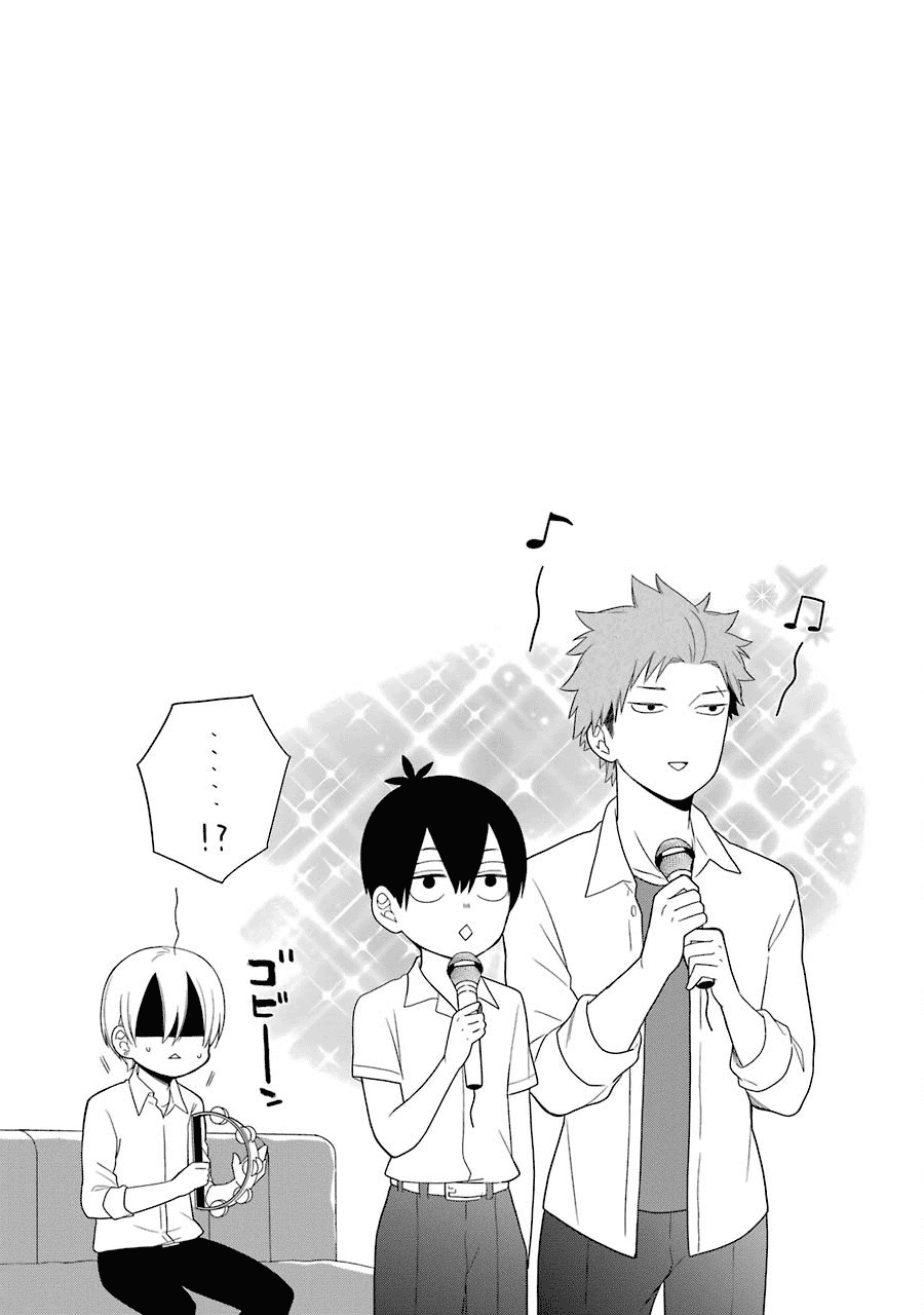 Kuzumi-kun, Kuuki Yometemasu ka? Chapter 27