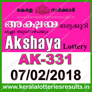 keralalotteriesresults.in, kerala lottery, kl result,  yesterday lottery results, lotteries results, keralalotteries, kerala lottery, keralalotteryresult, kerala lottery result, kerala lottery result live, kerala lottery today, kerala lottery result today, kerala lottery results today, today kerala lottery result, kerala lottery result 07-02-2018, akshaya lottery results, kerala lottery result today akshaya, akshaya lottery result, kerala lottery result akshaya today, kerala lottery akshaya today result, akshaya kerala lottery result, akshaya lottery ak.331 results 7-2-2018, akshaya lottery ak 331, live akshaya lottery ak-331, akshaya lottery, kerala lottery today result akshaya, akshaya lottery ak-331 07/02/2018, today akshaya lottery result, akshaya lottery today result, akshaya lottery results today, today kerala lottery result akshaya, kerala lottery results today akshaya 7 1 18, akshaya lottery today, today lottery result akshaya 7-1-18, akshaya lottery result today 7.1.2018, kerala lottery result live, kerala lottery bumper result, kerala lottery result yesterday, kerala lottery result today, kerala online lottery results, kerala lottery draw, kerala lottery results, kerala state lottery today, kerala lottare, kerala lottery result, lottery today, kerala lottery today draw result, kerala lottery online purchase, kerala lottery online buy, buy kerala lottery online