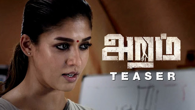Aramm Tamil Movie Official Teaser | Nayanthara | Gopi Nainar | Ghibran