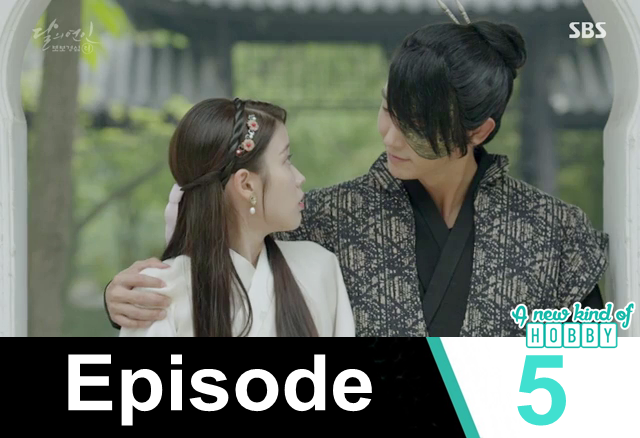 wang wook 4th prince and hae soo - Moon Lovers: Scarlet Heart Ryeo - Episode 5 Review