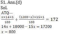 RRB NTPC Mathematics Quiz : 30th September_50.1