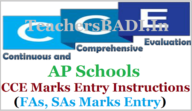 AP Schools CCE Marks Entry Instructions, FAs,SAs Marks Entry Instructions