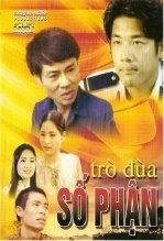 Xem Phim Trò Đùa Số Phận 2009