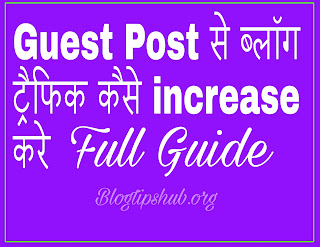 increase blog traffic through guest post