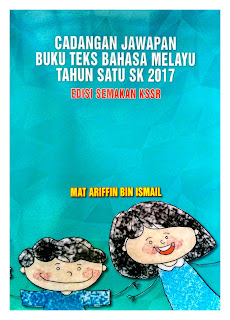 Buku Panduan Jawapan Bahasa Melayu Tahun 1 SK