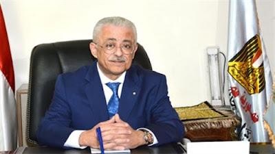 الدكتور طارق شوقي - أرشيفية