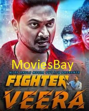 Fighter Veera 2019 Full Movie Download in HD