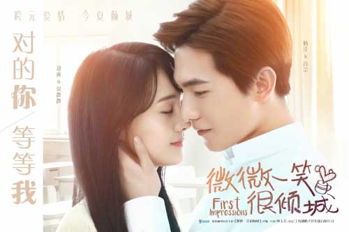 subtitle indonesia an eternal love 2 free download