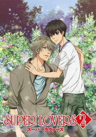 Tanggal Tayang Anime Super Lovers 2, Jumlah Episode Anime Super Lovers 2, Trailer/PV Anime Super Lovers 2