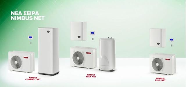 Μεγιστοποιήστε την εξοικονόμηση ενέργειας στην θέρμανση και στον κλιματισμό.