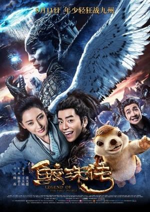Giao Châu Truyện - Legend Of The Naga Pearls (2017)