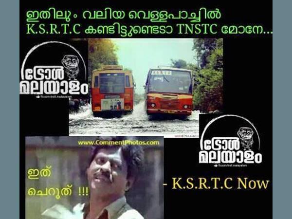 Ksrtc In Troll Medias Aanavandi Travel Blog