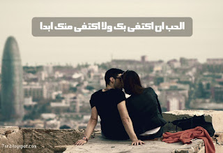صور حب جميلة