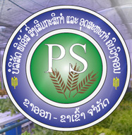 PS Lao Enterprise logo