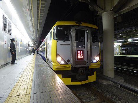 特急外房初日の出号 千倉行き E257系500番台