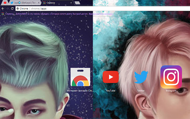 BTS WINGS Bangtan Boys ART Free Theme FOR Chrome