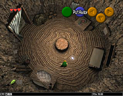 【N64】薩爾達傳說:時之笛+攻略,經典動作角色扮演冒險遊戲!