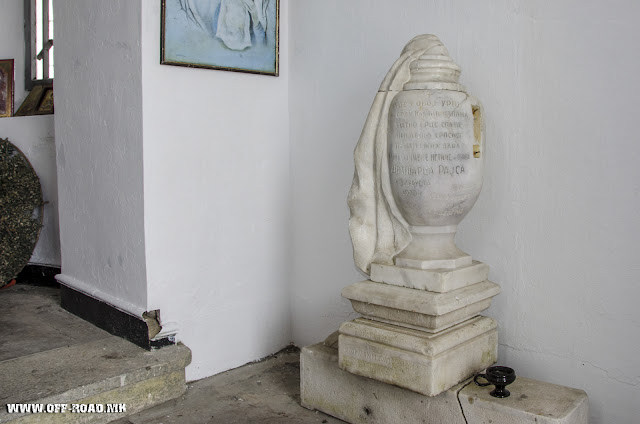 Rudolphe Archibald Reiss urn in Kajmakcalan chapel