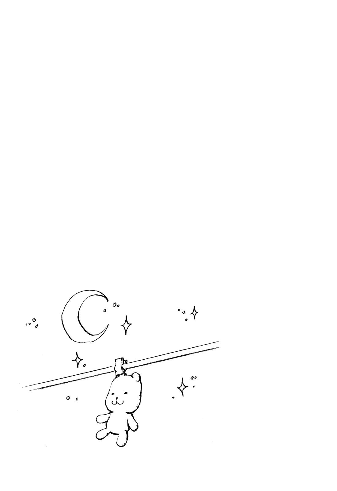 Minami-ke - Chapter 156