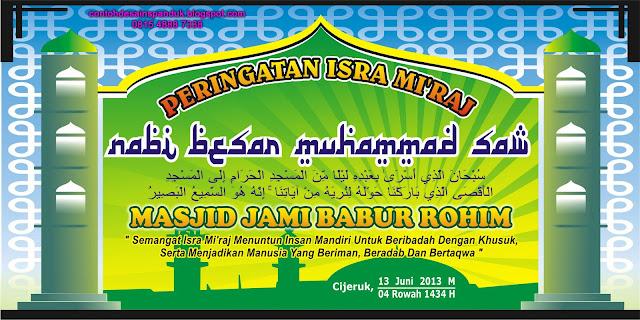 Peringatan Isra Miraj Masjid Jami Babur Rohim Tahun 2013