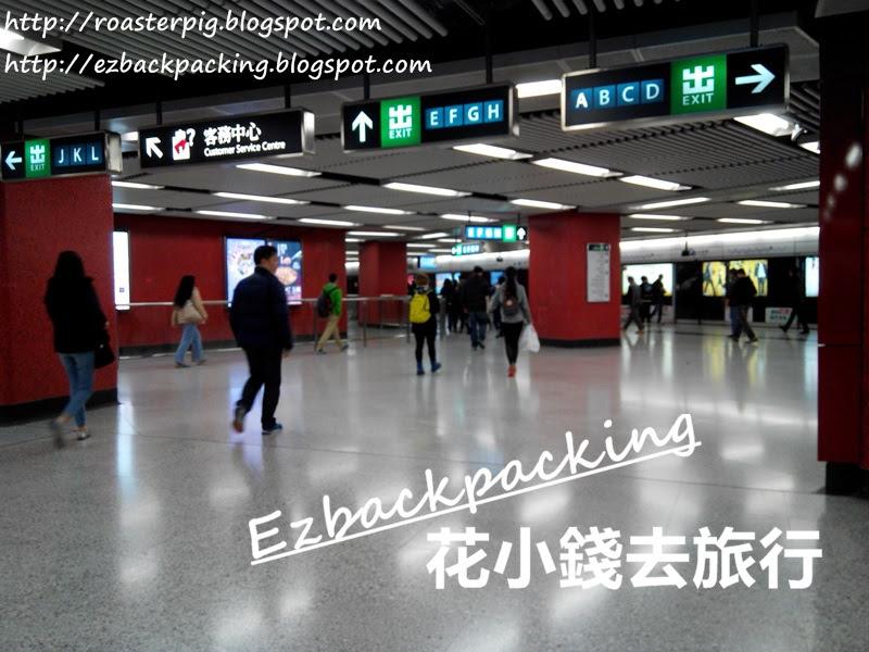 中環地鐵站E出口