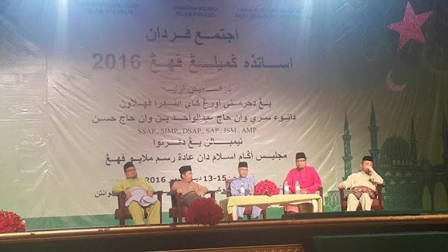 Ijtimak Perdana Asatizah Gemilang Pahang 2016
