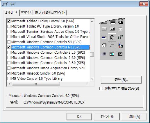 Net framework V4 0 30319 stand Alone Download Microsoft NET ...